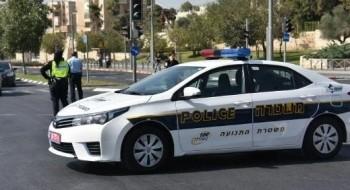 حيفا: اعتقال شابين عربيين (18 و30 عامًا) بعد ضبط مسدس بحوزتهما