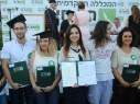 تل حاي تحتفي بـ 1200 خريج من طلاب اللقب الأول واللقب الثاني