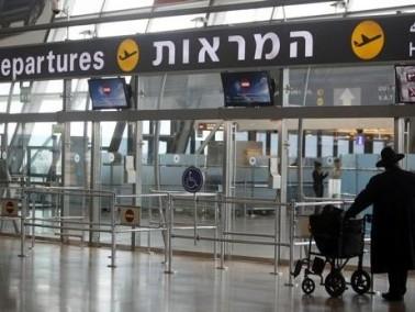 اكتظاظ كبير في مطار بن غوريون وآلاف المسافرين