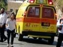 كريات شمونة: اصابة رجل بجراح خطيرة اثر تعرضه للطعن