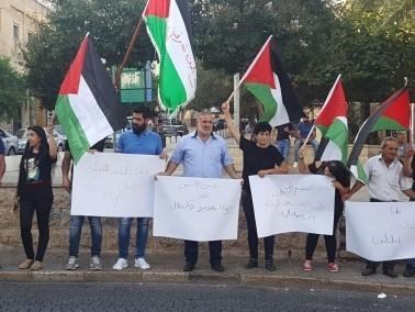 الناصرة: وقفة احتجاجية وتضامنية مع القدس والاقصى