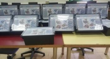 بلدية باقة: الحوسبة والروبوتيكا في قلب العملية التربوية في العام الدراسي المقبل