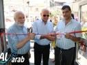 مجد الكروم: إفتتاح مركز تأهيل ذوي الاحتياجات الخاصة رسميًا
