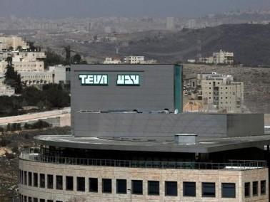 شركة تيفع الاسرائيلية للادوية تفصل 7000 من موظفيها