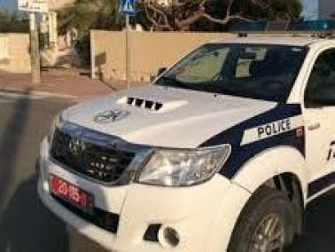 الشرطة: العثور على عبوة ناسفة في كريات يام