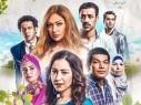 الماء والخضرة والوجه الحسن في إطار الدراما المصرية