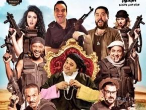 شاهدوا كليب دعاديشو من فيلم دعدوش الكوميدي المصري