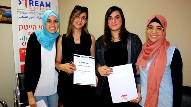 كلية ستريم سخنين – حيفا تخرّج طالبات دورة مرشدات