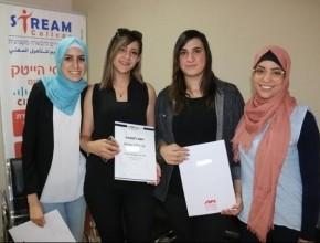 كلية ستريم سخنين – حيفا تخرّج طالبات دورة مرشدات فنون
