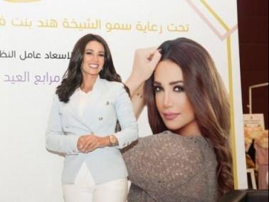 ديانا حداد تشارك في دعم المرأة في أبو ظبي