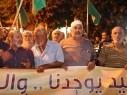 فرحة كبيرة في الطيبة بمناسبة العيد ومسيرة بمشاركة الالاف