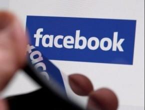 فيسبوك تختبر تطبيقا جديدا للدردشة المرئية الجماعية