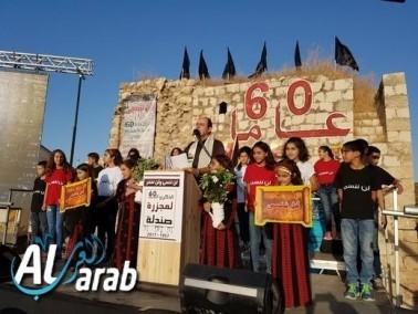 احياء الذكرى الـ60 لمجزرة صندلة