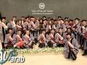 العربية الأمريكية وجامعة انديانا تخرّجان الفوج الـ3 من طلبة ماجستير ادارة الاعمال