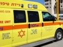حيفا: اصابة خطيرة لشاب (18 عاما) لاسباب غير معروفة