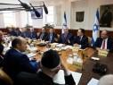 مصادر: الكابنيت الإسرائيلي يجتمع غدا لبحث المصالحة الفلسطينية