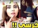 مريم حسين تنعت ليلى اسكندر بألفاظ لا أخلاقية والأخيرة ترد: القانون سيأخذ مجراه