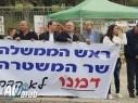 سكان الطيرة يتظاهرون امام مكتب وزير الامن الداخلي: يا بوليس دمنا مش رخيص!