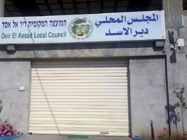 دير الاسد: المصادقة على اقامة 560 وحدة سكنية