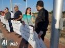 تظاهرة ورفع شعارات قرب الطيرة احتجاجا على وعد بلفور