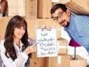 شاهدوا فيلم الكوميديا المصري الباب يفوت أمل HD اونلاين
