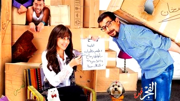 الفيلم المصري الباب يفوت أمل HD اونلاين