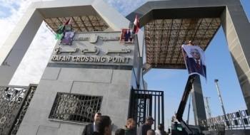 مصر تفتح معبر رفح تحت إشراف السلطة الفلسطينية لأول مرة منذ 10 سنوات
