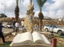 نصب تذكاري فريد من نوعه للفنان المجدلاوي زياد حمود في دوار بمدخل البعنة