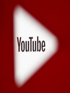 يوتيوب يطلق خطة جديدة لحماية الأطفال