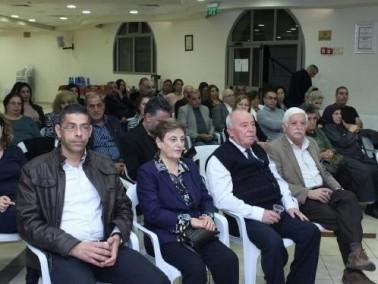 حيفا: محاضرة حول دور الاهل في سيرورة الحياة المدرسية