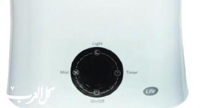 جديد من لايف: جهاز البخار Easy Clean