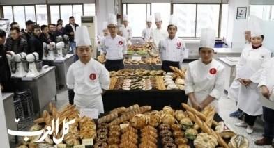 هل سمعتم عن مسابقة الخبز؟