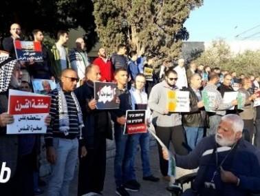 الناصرة: مظاهرة حاشدة رفضا لقرار ترامب