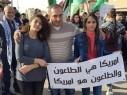 مسيرة حاشدة تضامنا مع القدس لطلاب مدارس الجديدة المكر