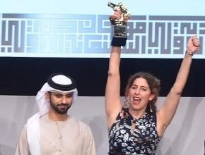 تميّز فلسطيني في مهرجان دبي: جوائز لفيلم واجب وللممثلين محمد وصالح بكري