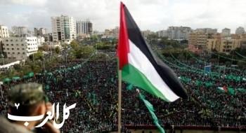 حماس في ذكرى انطلاقتها: موعد سداد الاحتلال لضريبة اعتداءاته قد اقترب