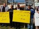 الحركة الاسلامية في الطيرة تنظم وقفة احتجاجية تضامنا مع القدس