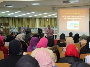 مركز شباب رهط ينظم محاضرة قيّمة