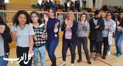 فعاليات ثقافية لطلاب اعدادية أورط في عكا