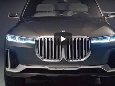 ما مقدار قوة BMW X7؟