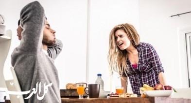 انتقدي زوجك بلطف ولا تتشاجري معه أمام الغرباء