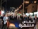 عرابة: مسيرة مشاعل انتصارًا للقدس وتنديدا بإعلان الرئيس الامريكي ترامب