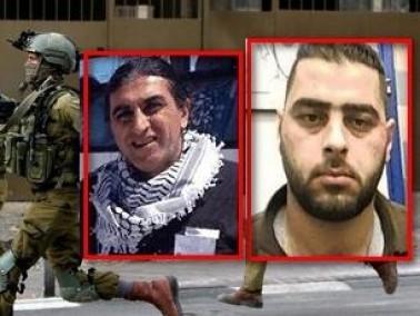 اعتقال فلسطيني بتفعيل خلية لحساب ايران