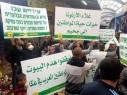 اهالي عكا يخرجون عن صمتهم بمظاهرة احتجاجية ضد أوامر الهدم: عكا ليست للبيع