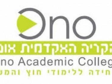 الكلية الاكاديمية اونو تتصدر قائمة الكليات في البلاد