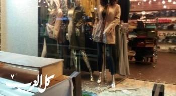 شفاعمرو: اطلاق النار على محل ملابس دون وقوع اصابات