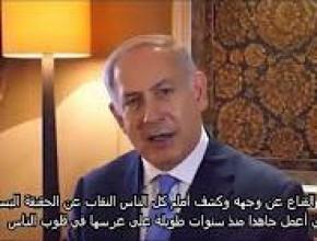 تعقيب رئيس الوزراء نتنياهو على كلمة أبو مازن