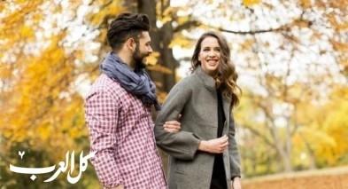 نصائح مهمة وفعّال للنجاح في سنة أولى زواج