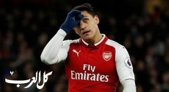 أليكسيس سانشيز يفضّل مانشستر يونايتد على السيتي