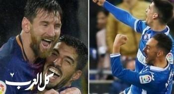 الليلة: برشلونة يواجه اسبانيول في كأس الملك